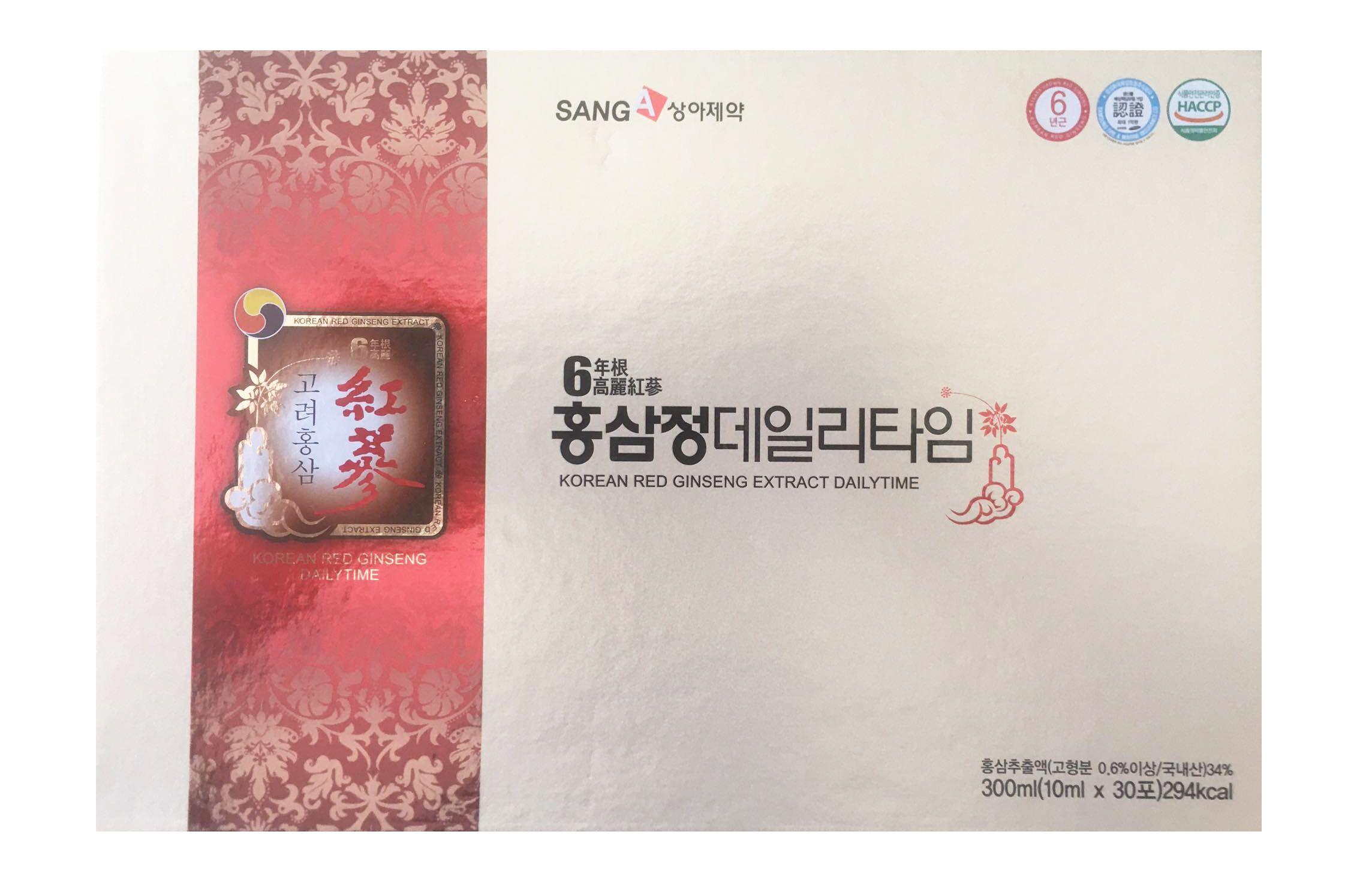 Nước hồng sâm Sanga cho người lớn dạng gói uống của Hàn chính hãng