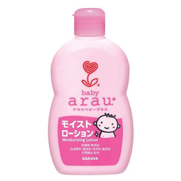 Sữa dưỡng ẩm cho bé Arau Baby của Nhật