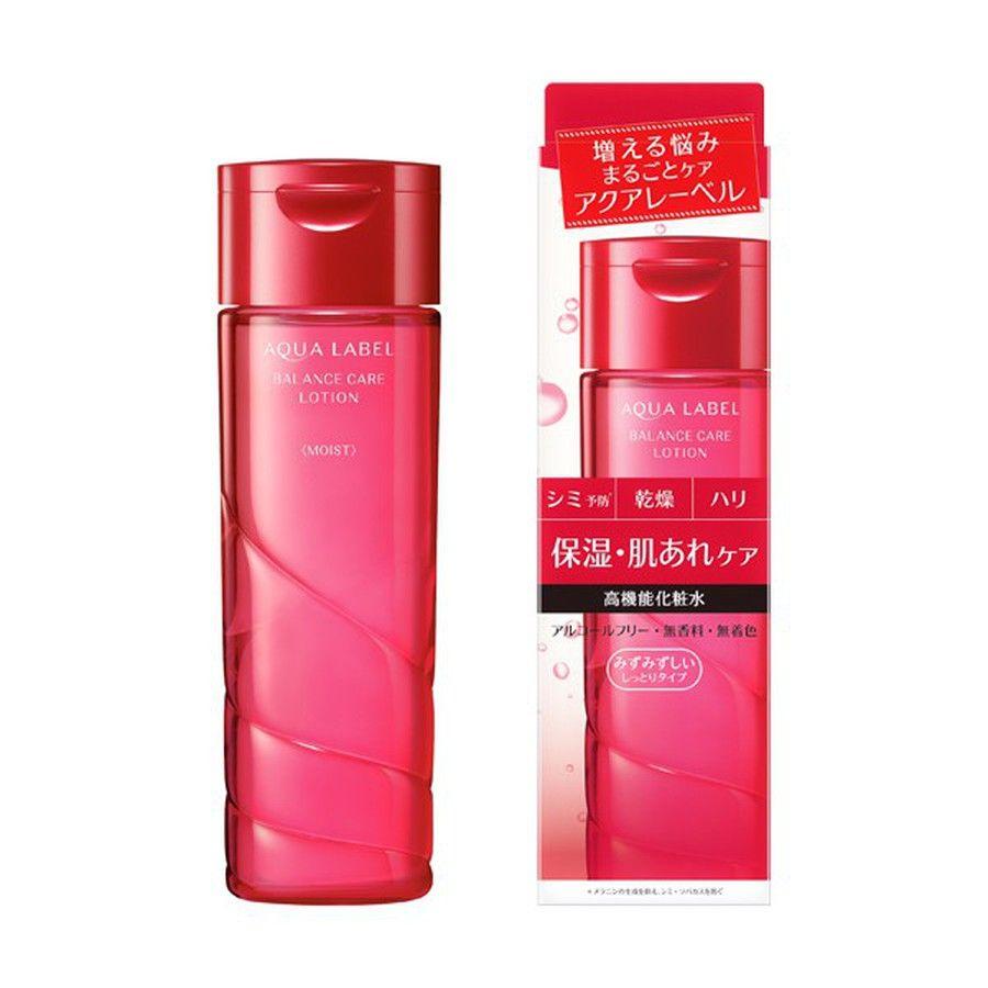 Nước hoa hồng Shiseido Aqualabel đỏ cho da thường, da khô