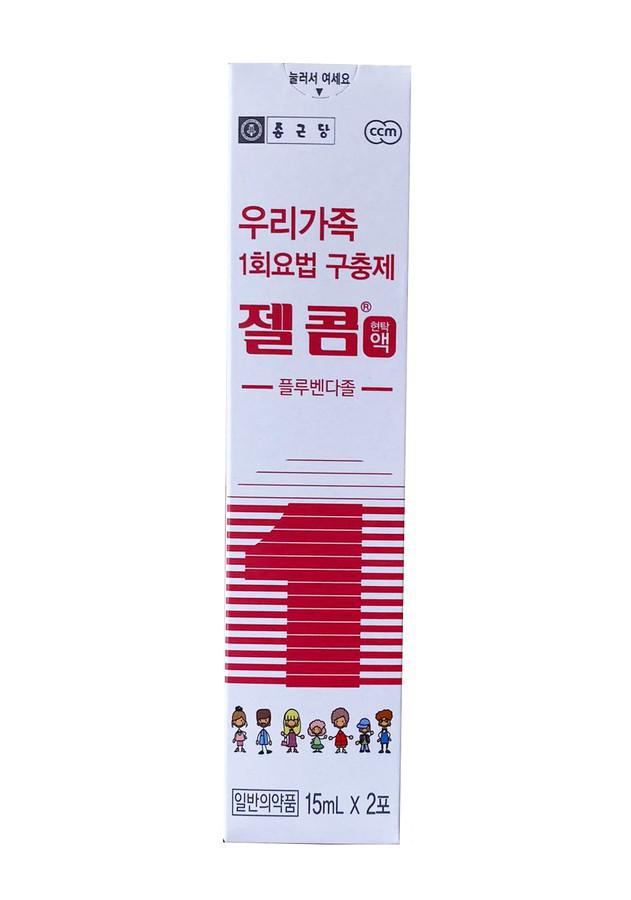 Siro Zelcom Hàn Quốc hỗ trợ tẩy giun cho trẻ trên 2 tuổi