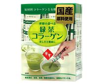 Collagen Hanamai tinh chất trà xanh Của Nhật Bản