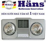 Đèn sưởi nhà tắm Hans H2B-HW 2 bóng, thổi gió nóng