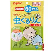 Miếng dán hô trợ chống muỗi Pigeon của Nhật cho bé từ sơ sinh