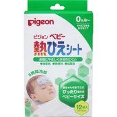 Miếng dán hạ sốt Pigeon cho bé từ sơ sinh trở lên (12 miếng)