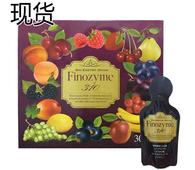 Nước uống Finozyme 310 đẹp da, giảm cân của Nhật hộp 30 gói