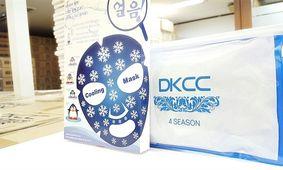 Mặt nạ đá lạnh DKCC Hàn Quốc se khít lỗ chân lông