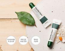 Gel vá da che mụn, sẹo Real Skin Patch Hàn Quốc