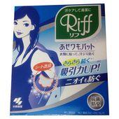 Miếng dán thấm hút mồ hôi nách Riff Nhật Bản