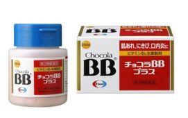 Viên uống cải thiện mụn BB Chocola Pure Nhật Bản