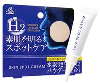 H2 Hydrogen Skin Spot Cream - Kem Hỗ Trợ Cải Thiện Nám