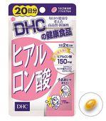 Viên Uống Cấp Nước DHC Hyaluronic Acid Nhật Bản