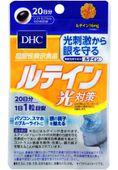 Viên Uống Chống Nắng Lutein DHC Chính Hãng Nhật Bản