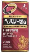 Viên uống hỗ trợ chức năng gan Hepalyse Nhật Bản