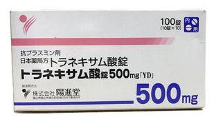 Viên Uống Hỗ Trợ Trị Nám Trắng Da Transamin 500mg Của Nhật Bản