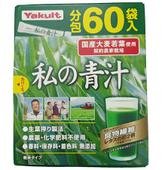 Bột rau xanh Yakult Nhật Bản bổ sung chất xơ