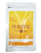 Enzyme Fucoidan Kaicho - Viên Hỗ Trợ Giảm Cân Của Nhật
