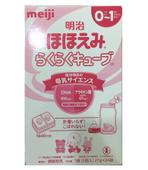 Sữa Meiji số 0 dạng thanh (cho bé từ 0 đến 12 tháng tuổi)