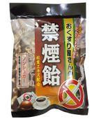 Kẹo hỗ trợ bỏ thuốc lá chính hãng của Nhật Bản