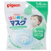 Khẩu trang Pigeon cho bé kháng khuẩn, ngừa bụi gói 3 chiếc