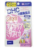 Viên Uống Đẹp Da Nở Ngực DHC Nhật Bản