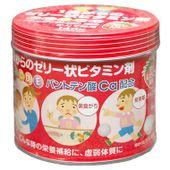 Kẹo biếng ăn Nhật Bản 160 viên cho trẻ trên 1 tuổi