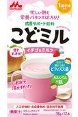 Sữa Morinaga Kodomil dạng thanh cho bé trên 18 tháng tuổi