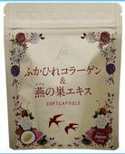 Viên uống Collagen tươi và Nhau thai Nhật Bản