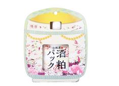 Mặt nạ bã rượu ủ trắng da Sake Kasu Face Pack Nhật Bản