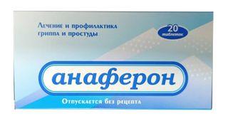 Viên uống hỗ trợ tăng đề kháng Anaferon cho người lớn