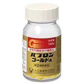 Taisho Pabron Gold A chính hãng của Nhật