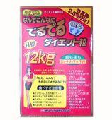 12kg Minami Healthy Foods - viên uống hỗ trợ giảm cân