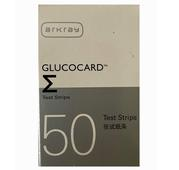 Que thử đường huyết Arkray Glucocard (Hộp 50 que)
