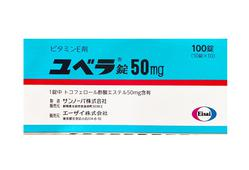 Viên bổ sung Vitamin E Nipro 50mg Nhật Bản