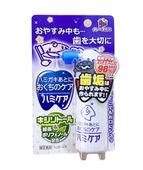 Xịt chống sâu răng Hamikea Nhật Bản