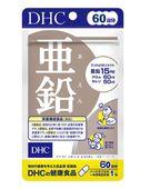 Viên Uống Hỗ Trợ Bổ Sung Kẽm DHC Nhật Bản