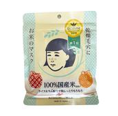 Mặt nạ dưỡng da Keana Nadeshiko Rice Mask