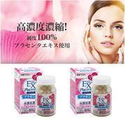 Viên uống nhau thai cừu Itoh EX Placenta 120 viên Nhật Bản