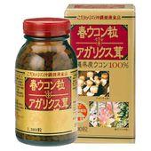 Tinh Chất Nghệ Mùa Xuân và Nấm Agaricus Nhật Bản