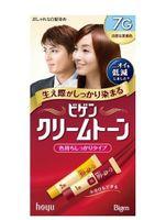 Kem nhuộm tóc Bigen Nhật Bản 80g