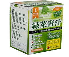 Bột rau xanh Waki Nhật Bản cho trẻ từ 24 tháng tuổi