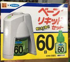Máy hỗ trợ đuổi muỗi xông tinh dầu Nhật Bản 60 ngày