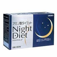 Night Diet Orihiro Nhật Bản - viên uống hỗ trợ cải thiện cân nặng ban đêm