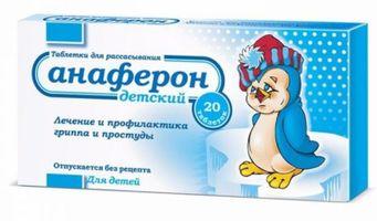Viên uống Anaferon của Nga cho bé hộp 20 viên