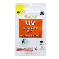 UV Fine - Viên Uống Chống Nắng Của Nhật Bản