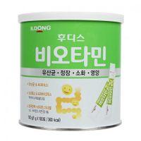 Men vi sinh ILdong Hàn Quốc hỗ trợ tiêu hóa cho bé từ sơ sinh