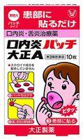 Miếng dán nhiệt miệng Taiso cho bé trên 5 tuổi