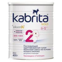 Sữa dê Kabrita 2 cho bé từ 6 - 12 tháng tuổi của Nga
