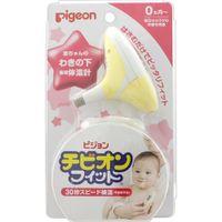 Nhiệt kế điện tử kẹp nách Pigeon Nhật Bản