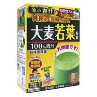 Bột mầm lúa mạch nguyên chất OSK Nhật Bản
