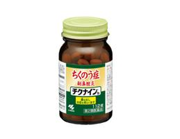 Viên uống Chikunain Kobayashi của Nhật